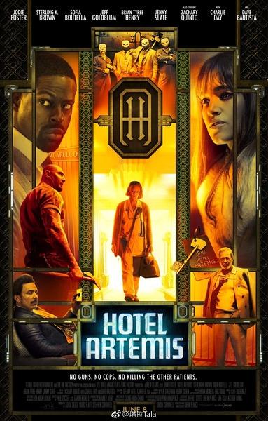 阿尔忒弥斯酒店(Hotel
