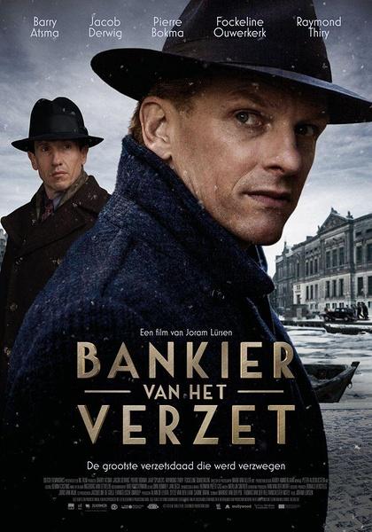 银行家的抵抗(Bankier