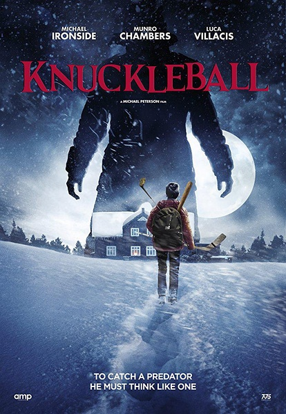 蝴蝶球(Knuckleball)