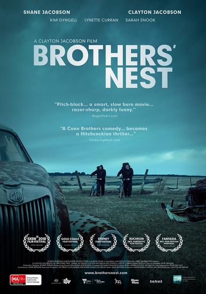 兄弟的雀巢(Brothers Nest)