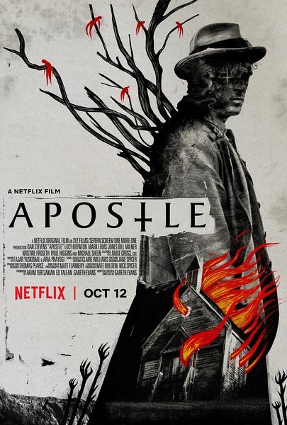 使徒(Apostle)