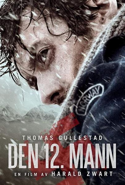 第十二个人(Den 12. mann)