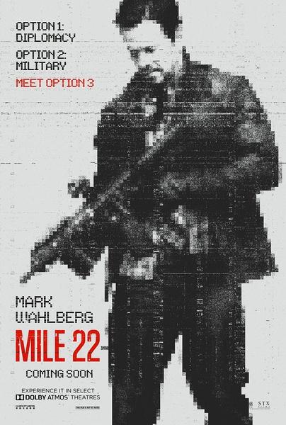 22英里(Mile