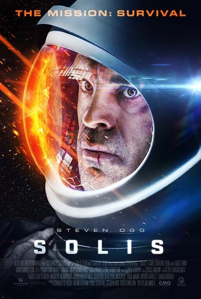 迫日营救(Solis)