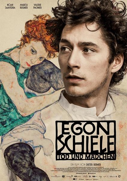 埃贡·席勒:死神和少女(Egon