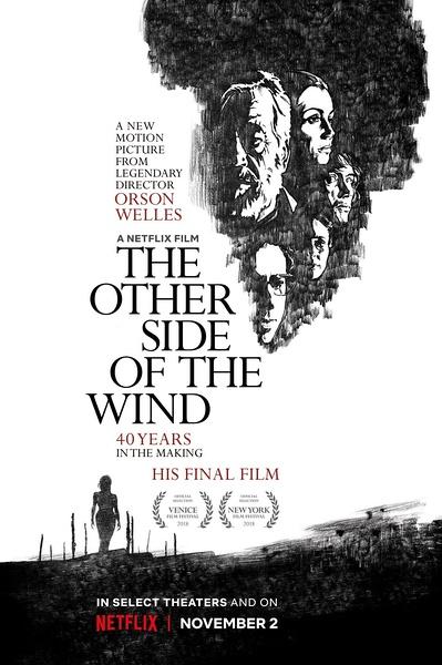 风的另一边(The Other Side of the Wind)