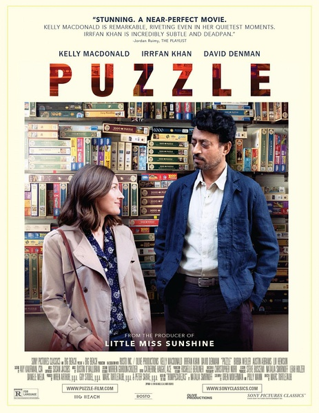 拼图(Puzzle)