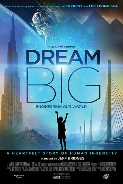 梦想之大:构建我们的世界(Dream Big: Engineering Our World)
