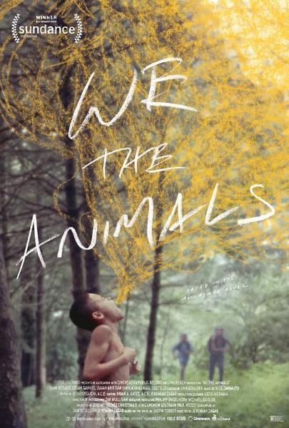 我们,动物(We