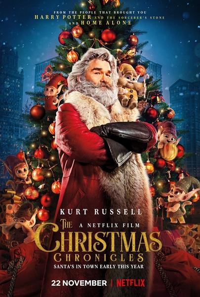 拯救圣诞记(The Christmas Chronicles)