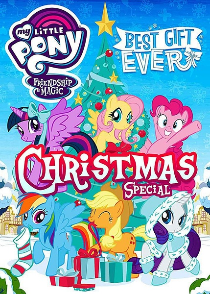 我的小马驹:2018圣诞特辑(My Little Pony: Best Gift Ever)