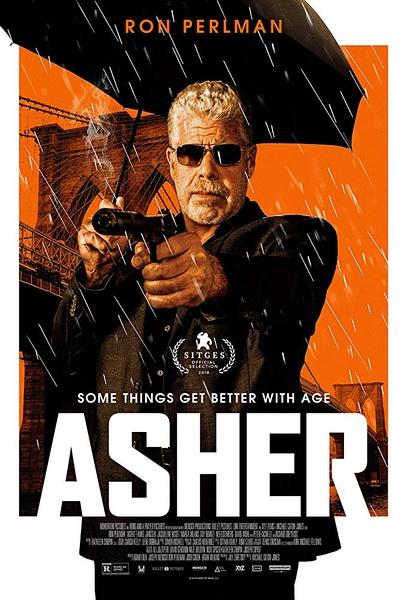 艾什(Asher)