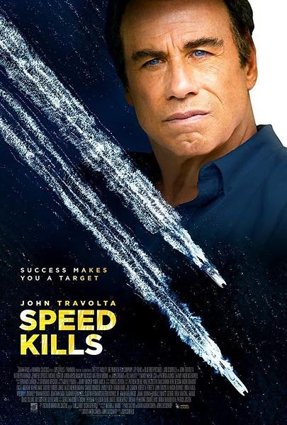 极速杀机(speed kills)