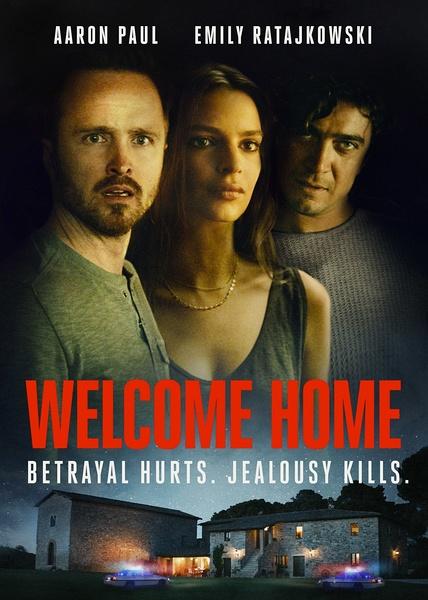 欢迎回家(Welcome Home)