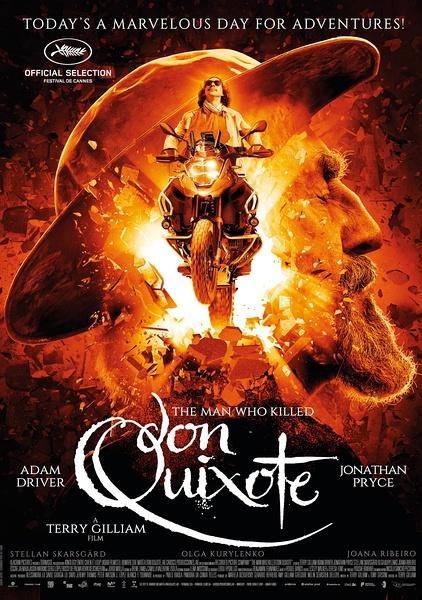 谁杀死了堂吉诃德(El hombre que mató a Don Quijote)