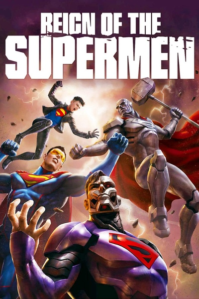 超人王朝(Reign of the Supermen)