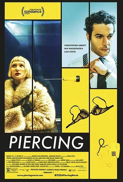 刺透(Piercing)