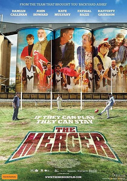 合并(The Merger)