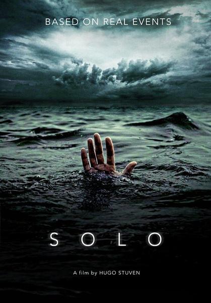 碧海逃生(Solo)