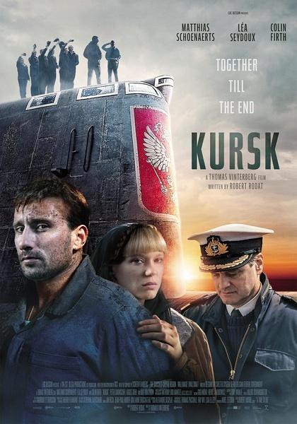 库尔斯克(Kursk)
