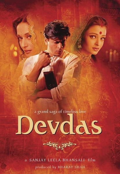 宝莱坞生死恋(Devdas)