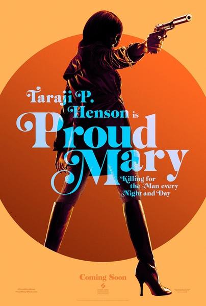 骄傲的玛丽(Proud Mary)