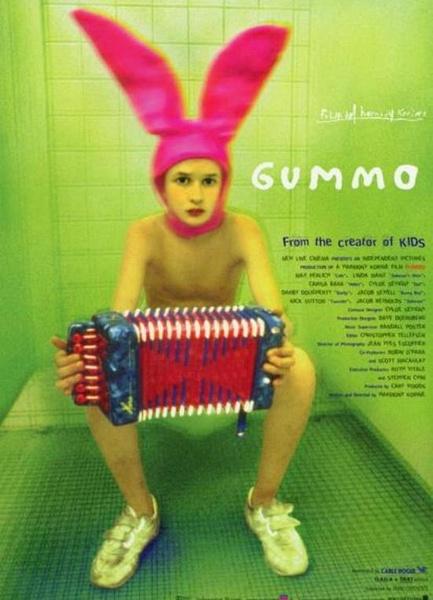 奇异小子(Gummo)