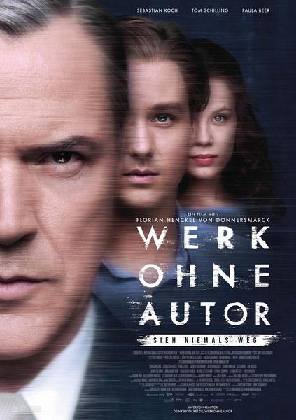 无主之作(Werk