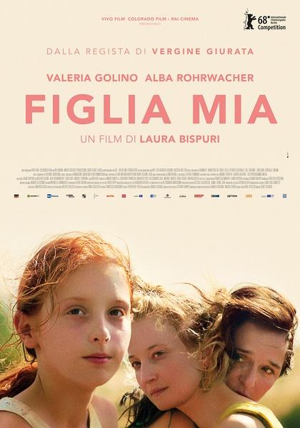 我的女儿(Figlia mia)