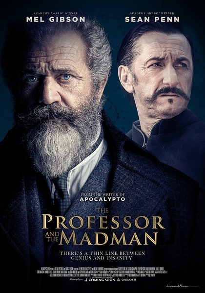 教授与疯子(The Professor and the Madman)