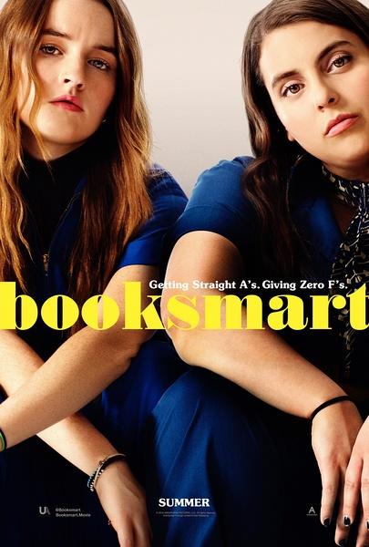 高材生(Booksmart)