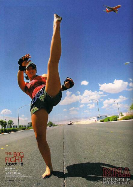 布雷特·道顿曾经的MMA一姐吉娜-卡拉诺