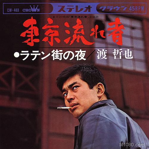 画像 渡哲也 渡哲也のデビューからの出演ドラマ映画を画像で!