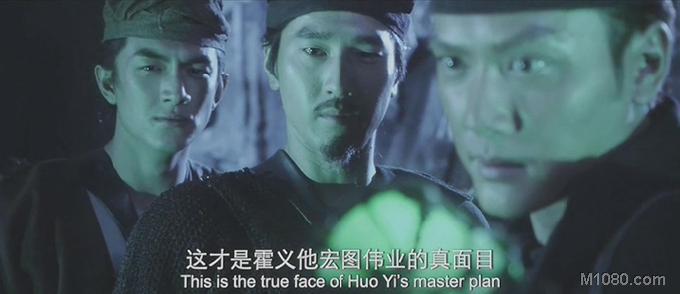 3D狄仁杰之神都龙王(Young Detective Dee: Rise)7