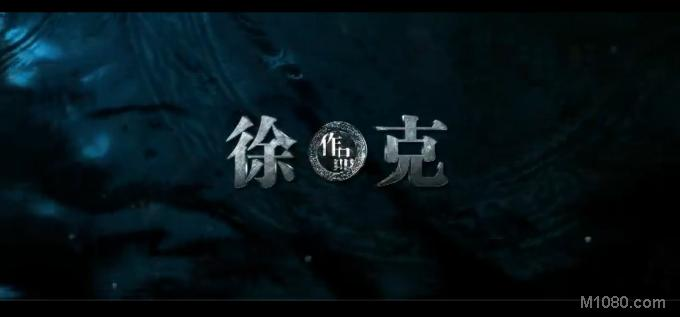 3D狄仁杰之神都龙王(Young Detective Dee: Rise)3