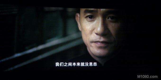 广东佛山人叶问(梁朝伟 饰),年少时家境优渥,师从咏春拳第三代传图片