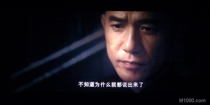 一代宗师(The Grandmaster)5