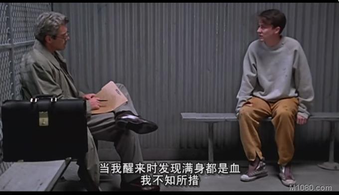 一级恐惧 primal fear(1996)