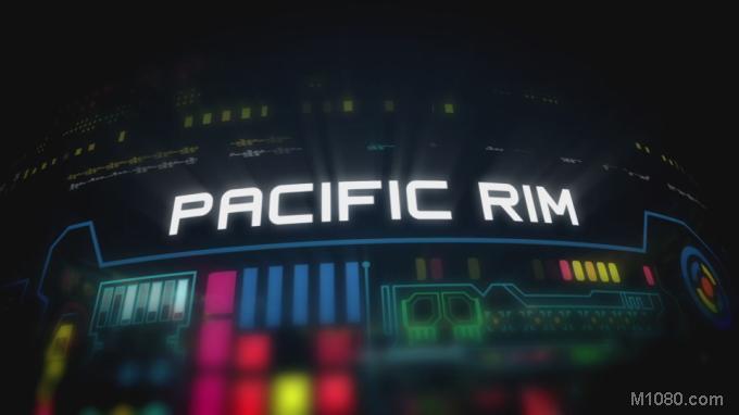 环太平洋(Pacific Rim)