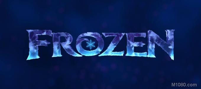 冰雪奇缘(Frozen)
