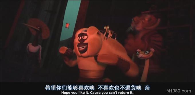终于当上了神龙大侠的熊猫阿宝可谓过上了梦想中的日子,他和师傅以及盖世五侠虎、鹤、螳螂、蛇和猴子保卫着山谷中宁静的生活。但是,好时光不长,阿宝面临着一次新的、更加可怕的挑战,一个大恶人孔雀Lord Shen拥有了一件秘密、强悍的武器,他妄图毁灭功夫、征服中国!   此时,正是阿宝与盖世五侠穿越中国,正式迎接挑战的时候了,但是,阿宝将怎样对抗一个能毁灭功夫的武器?