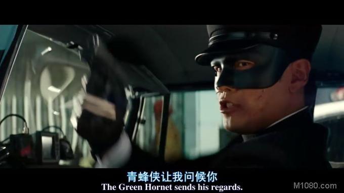 3D青蜂侠3D(The Green Hornet)5