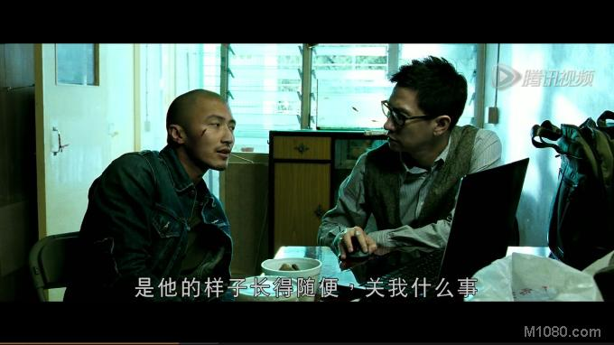 线人(Sin yan)9