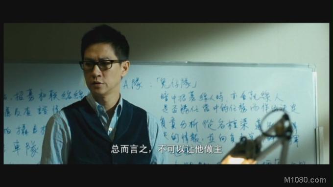线人(Sin yan)5