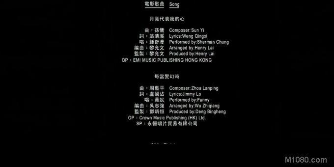 线人(Sin yan)