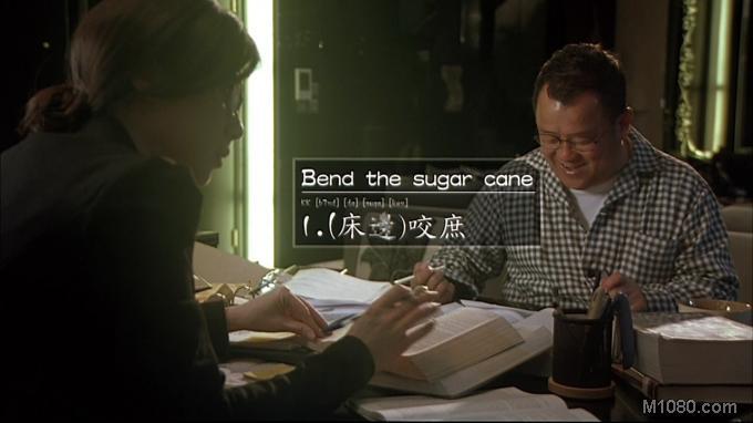 猛男滚死队(Man Suddenly In love)3