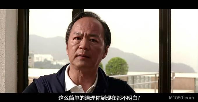 我的老婆是大佬3(jopog manura 3) 1080p 下载_高清