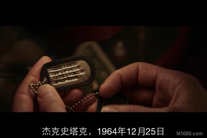 灵幻夹克(The Jacket)19