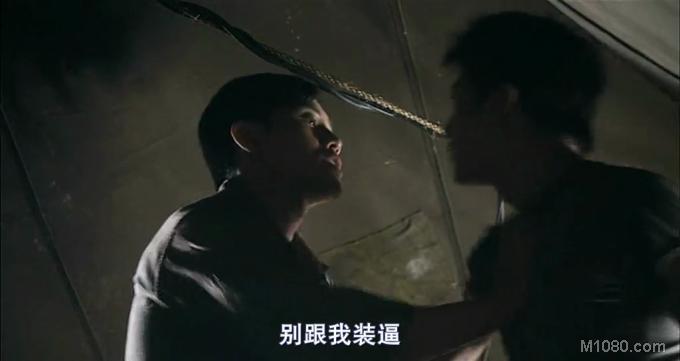 高地战(The Front Line - International)7
