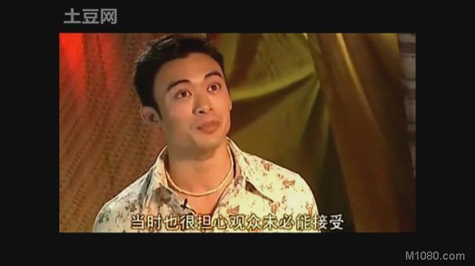 力王(story of ricky)